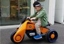 Xe máy điện 3 bánh trẻ em và những điều cần biết